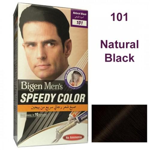Безамонячна боя за мъже Bigen Speedy Color