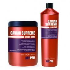 Комплект шампоан и маска за боядисана коса с хайвер KAYPRO Caviar Supreme 2х1000ml