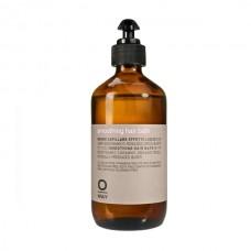 Заглаждащ шампоан за суха и непокорна коса OWAY Smooth Smoothing hair bath 240 ml