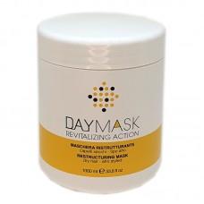Реструктурираща маска за суха коса с бамбук и плацента Punti di Vista Restructuring  Mask  1000ml