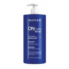 Шампоан за стимулиране на растежа и против косопад Selective Professional  ONcare Therapy Loss Defense Stimulate Shampoo 1000ml