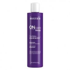 Шампоан за запазване цвета на боядисана коса Selective Professional ONcare Therapy Color Defence Block Shampoo 250ml