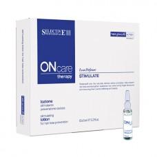 Стимулиращи ампули против косопад Selective Professional  ONcare Therapy Loss Defense Stimulate Lotion 12x6ml