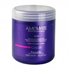 Маска за боядисана коса FarmaVita AMETHYSTE Color Mask 1000ml